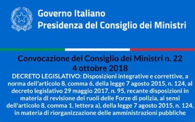Convocazione del Consiglio dei Ministri n. 22