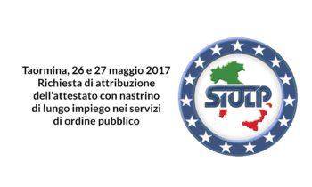 Taormina, 26 e 27 maggio 2017: Richiesta di attribuzione dell'attestato con nastrino di lungo impiego