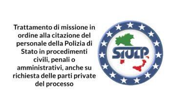 Trattamento di missione in ordine alla citazione del personale della Polizia di Stato in procedimenti civili, penali o amministrativi, anche su richiesta delle parti private del processo.