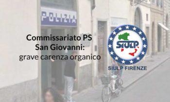 Commissariato di P.S. San Giovanni: Grave carenza di personale