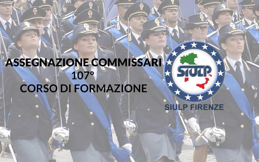 Assegnazione Commissari 107° Corso di Formazione