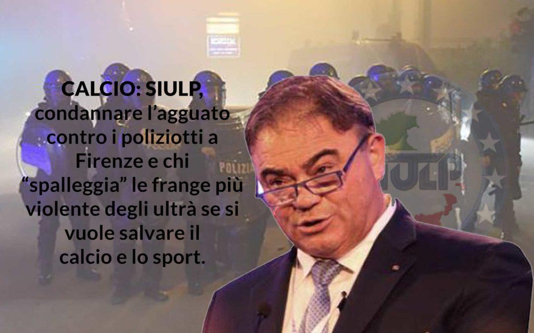 """CALCIO: SIULP, condannare l'agguato contro i poliziotti a Firenze e chi """"spalleggia"""" le frange più violente degli ultrà se si vuole salvare il calcio e lo sport."""