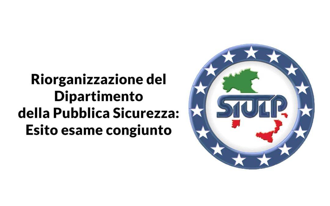 Riorganizzazione del Dipartimento della Pubblica Sicurezza: esito esame congiunto
