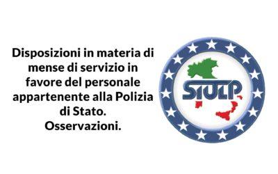Disposizioni in materia di mense di servizio in favore del personale appartenente alla Polizia di Stato: Osservazioni