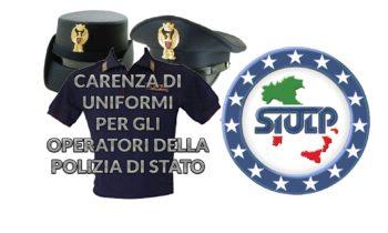 Carenza di uniformi per il personale della Polizia di Stato
