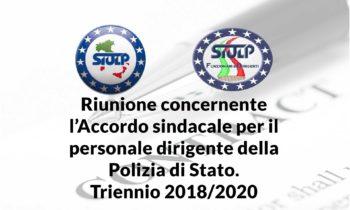 Riunione concernente l'Accordo sindacale per il personale dirigente della Polizia di Stato. Triennio 2018/2020