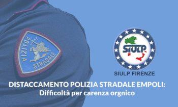 Polizia Stradale Empoli: carenza personale